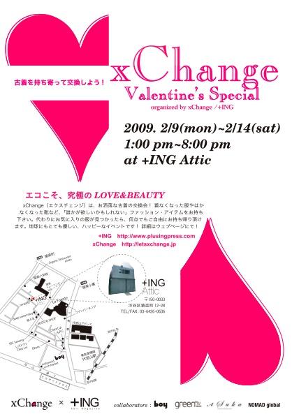xchange_a