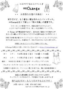 x-change-pdf