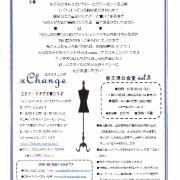 IMG (453x640)