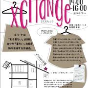 xcahnge-eatoco